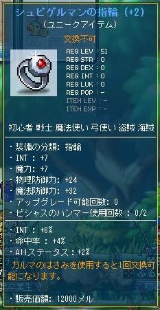 Maple111010_073641.jpg
