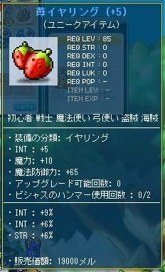 Maple111010_073643.jpg