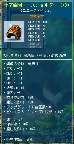 Maple111010_073645.jpg