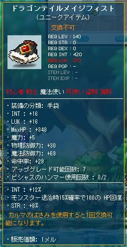 Maple111010_073946.jpg