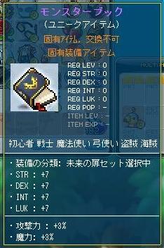 Maple111010_080409.jpg