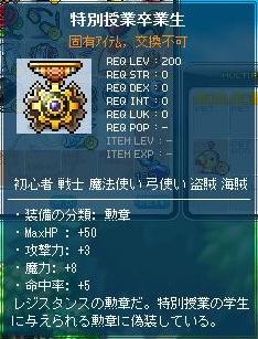 Maple111010_082239.jpg