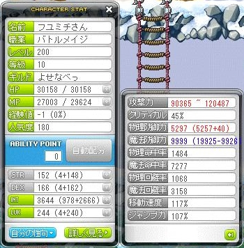 Maple111012_141421.jpg