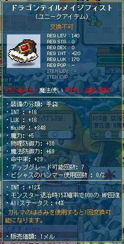 Maple111012_164205.jpg