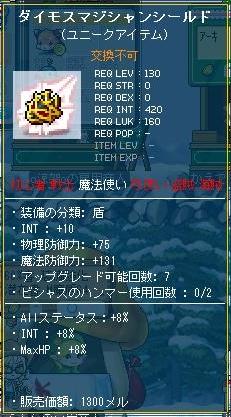 Maple111012_164225.jpg