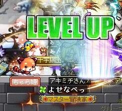 Maple111015_111138.jpg