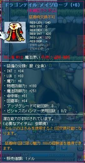 Maple111025_110556.jpg