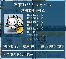 Maple111028_053004.jpg