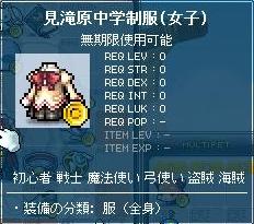 Maple111028_053006.jpg