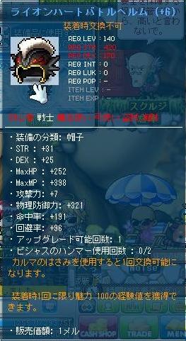 Maple111102_221051.jpg