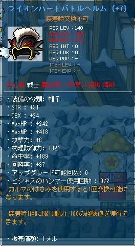 Maple111103_014420.jpg