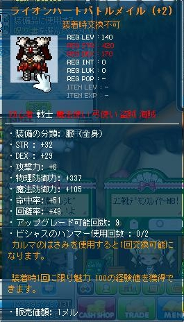 Maple111108_080731.jpg