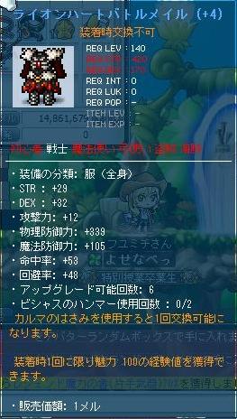 Maple111108_082251.jpg