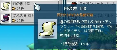 Maple111111_145454.jpg