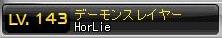 Maple111118_022623.jpg