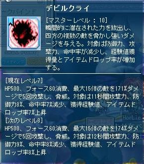 Maple111118_033850.jpg