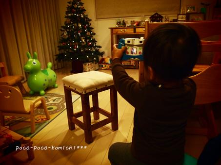 2011-12-24_8780.jpg