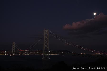 2012-01-08_0433.jpg