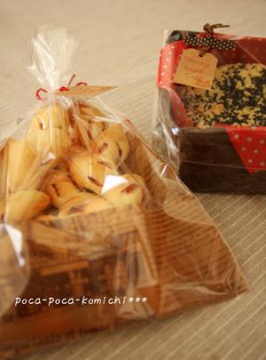 2012-01-26_0602.jpg