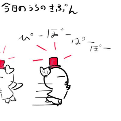 ぴーぽーぱーぽー