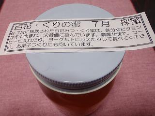 023_20111022101052.jpg