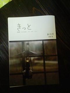 はせやんのブログ-20090104190821.jpg