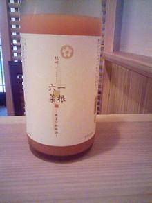 はせやんのブログ-20090819182440.jpg