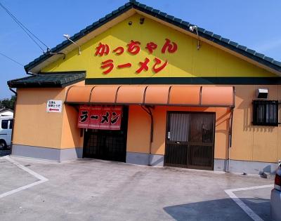 かっちゃん店