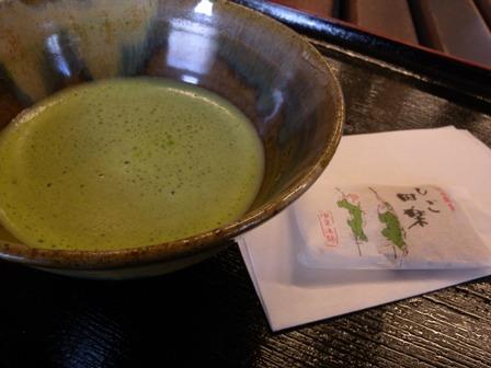 熊本城抹茶