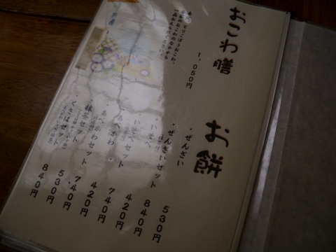 コピー ~ DSCN9426