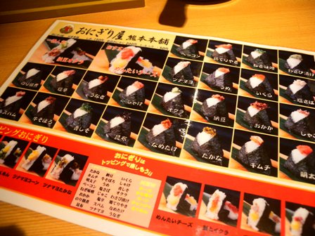 コピー ~ DSCN9485
