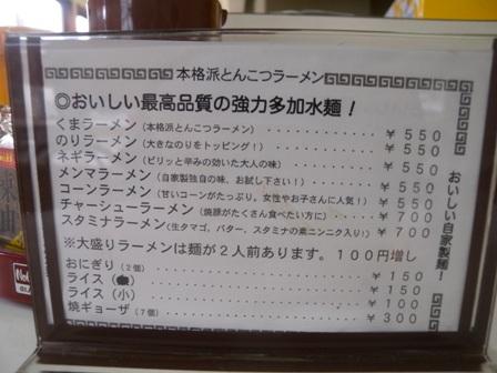 コピー ~ DSCN9903
