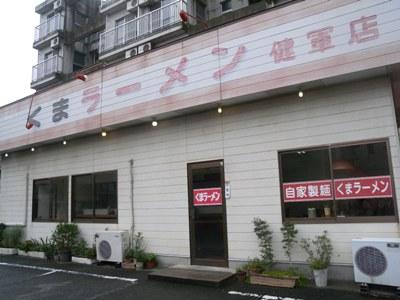 コピー ~ DSCN9896