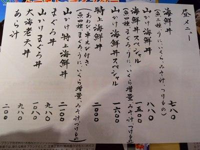 コピー ~ 画像 002