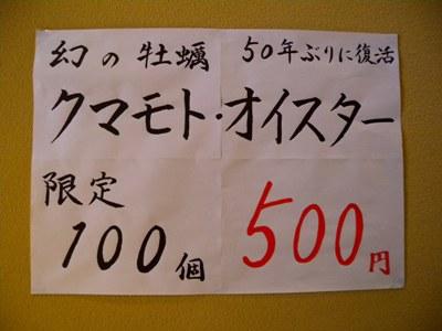 コピー ~ 画像 049