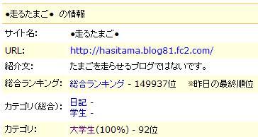 rank1203.jpg