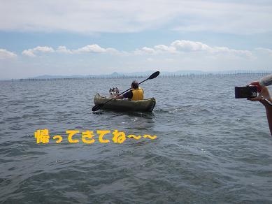 DSCN6833.jpg