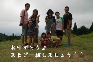 のあちゃんりのちゃん記念写真