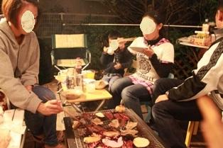11.7 BBQ