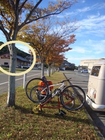 11.3自転車の準備 3