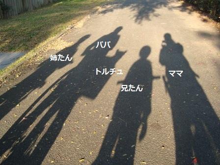 11.21記念写真