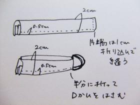 DSCF6888_convert_20100224135139.jpg