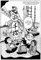 858-F-Alternative-Manga-07-B.jpg
