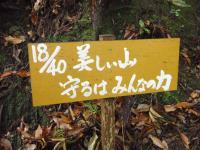 091125-1058.jpg
