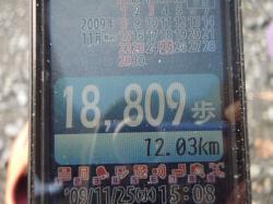 091125-1508.jpg
