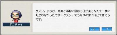 (´・_ゝ・`)