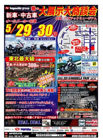 10AZharupop_convert_20100527165521.jpg