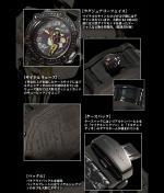 a-maikeru-5.jpg