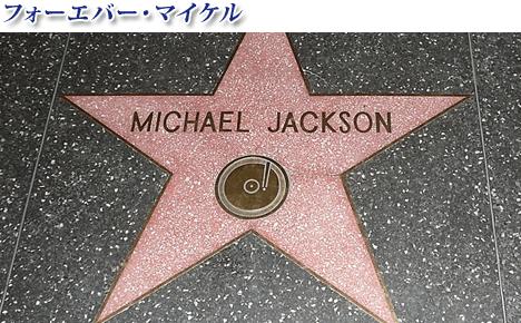 michaeljackson.png