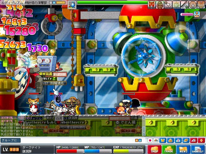 Maple100809_213721.jpg